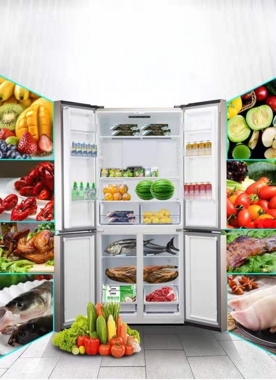 格兰仕Galanz+ app商城劲爆上架一款4门十字对开门风冷冰箱