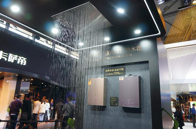 高端沐浴不二之选 卡萨帝AWE展出瀑布洗热水器