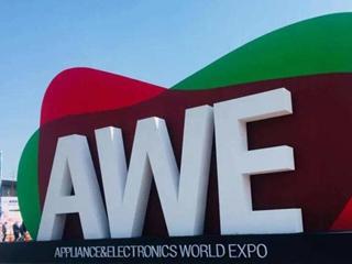 超越CES,AWE已成全球大发快三官方—大发时时彩网站产业风向标
