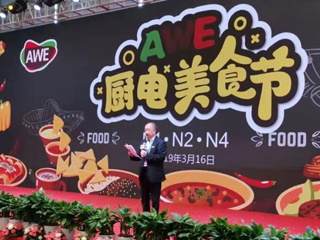 """走进新""""食""""代:体验AWE厨电美食节趋势之旅"""