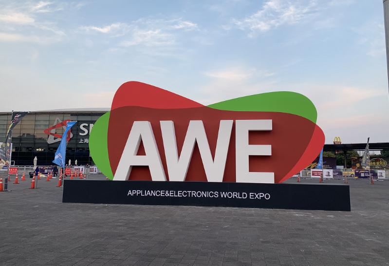 AWE2019家电及消费电子发展趋势一览 AI生活之旅正式开启