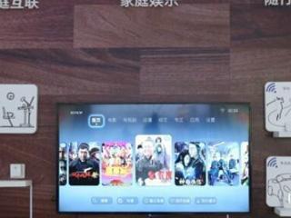 华为不做电视了?余承东:传统大发快三官方—大发时时彩网站坚决不做