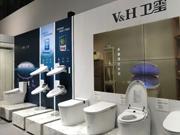 卫玺净水洗二代智能马桶发布 引领产品体验新潮流