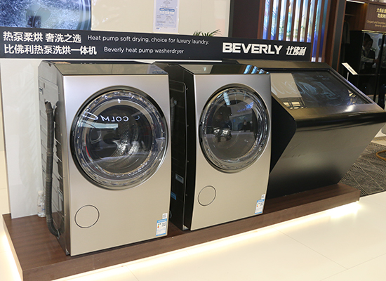 管中窥豹 AWE关于洗衣机的这几个关键词要记牢