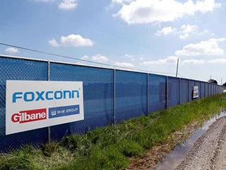 富士康宣布威斯康星州工厂将于明年底投产