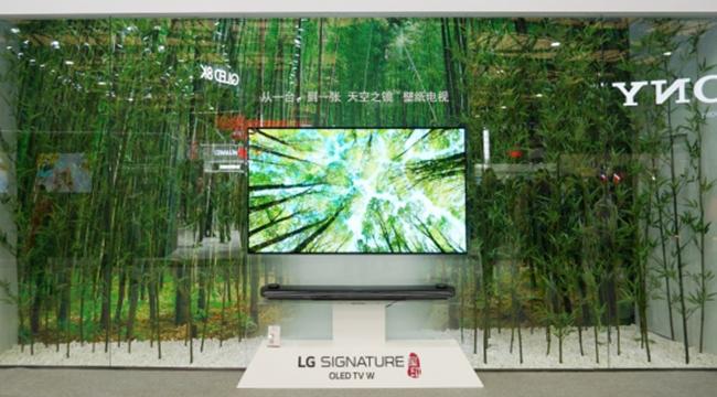 AWE大家都在做OLED 为什么LG能全球首发8K OLED?