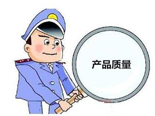 市场监管总局:9批次电吹风产品不符合标准的规定