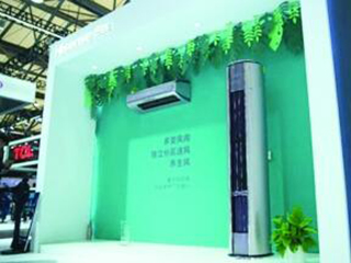 海信AI黑科技新品空调亮相南京
