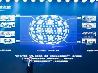 海尔磁悬浮中央空调销量领先 引领全球市场发展