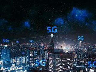 大发时时彩计划—大发时时彩开奖结果商入局5G 会被互联网收割吗?