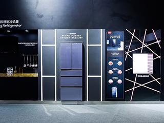 智慧恒温养鲜 TCL X10冰箱为精英人群缔造艺术生活