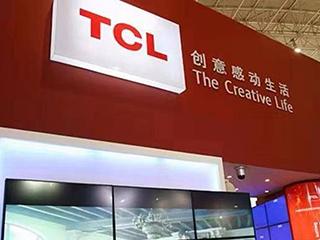 TCL:重组后不持有晶晨半导体股权 作为LP参股利元亨