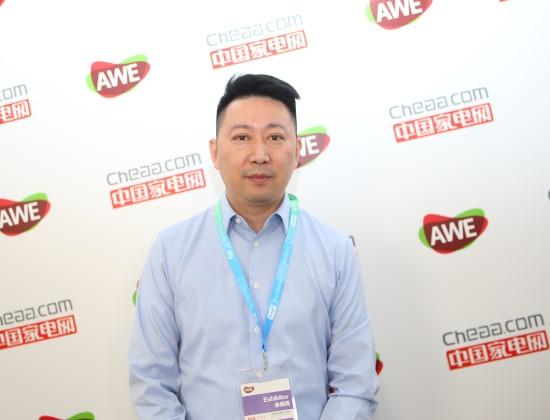 云知声联合创始人、副总裁康恒接受中国家电网专访