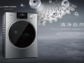 松下ALPHA阿尔法洗衣机打造高端品质生活