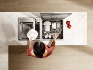 方太水槽洗碗机大容积新品 破解厨房太小难题