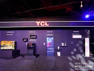 官方种草!TCL的智能新品你加入苏宁的购物车了吗?