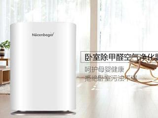 """家用空气净化器,可有效改善夏季""""空调病"""""""