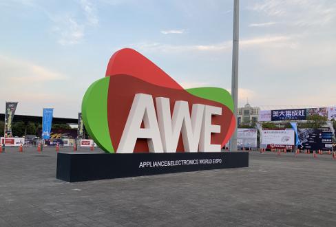 AWE 2019科技服务生活 大把智能硬件轻松带来智慧生活