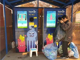 把AI用于垃圾回收?这家韩国创业公司要让垃圾变现金