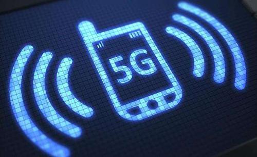 5G大规模商用还需要时间 主要是做好基站建设