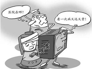 为何国外家电品便宜而售后服务贵,国内恰恰相反?