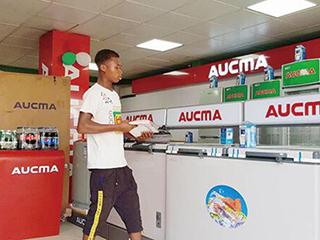 拓展海外市场,尼日利亚澳柯玛专卖店开业