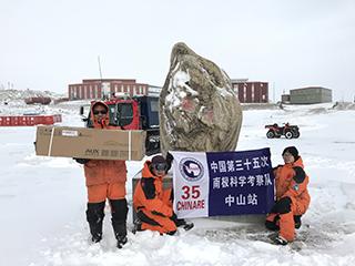 雪龙号完成第35次南极考察奥克斯空调实力诠释极地品质
