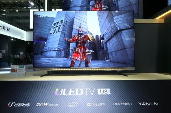 海信U8E系列超画质电视凭借技术领先性等 摘得CITE金奖