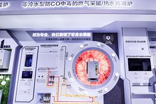 熱水器行業增速驟降,廠商們今年能尋找到哪些機會?