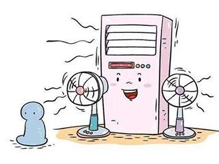 这是炎热夏季大作战的……儿童空调战前指南