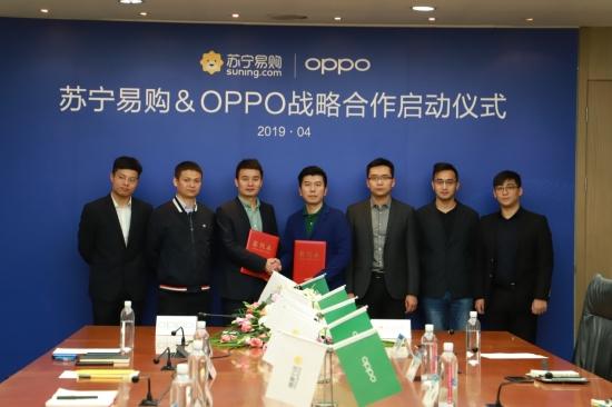 苏宁OPPO签订深度战略合作 2019年目标增长100%