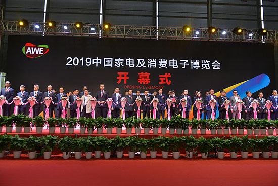 """2019年AWE再次创造了多项纪录 具有中国特色的""""全球平台"""""""