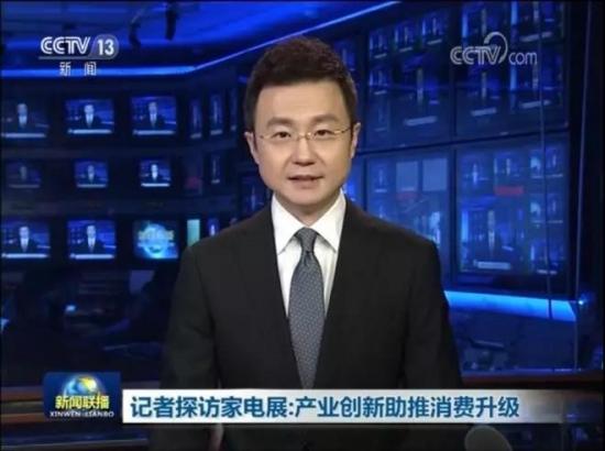3月16日,央视《新闻联播》以凌驾两分钟的时长播放AWE2019专题片