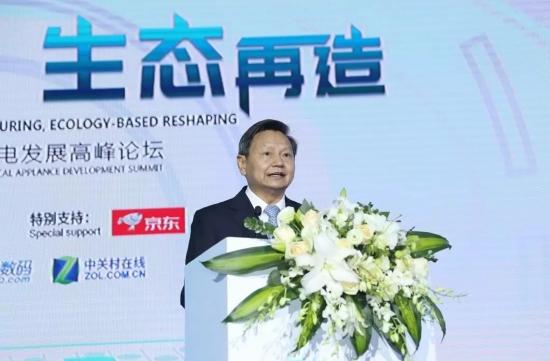 中国轻工业联合会会长张崇和