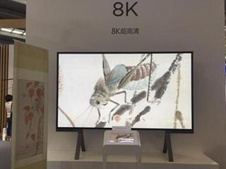 京东方:二季度电视面板行业开始有所回暖,合肥10.5代线满产