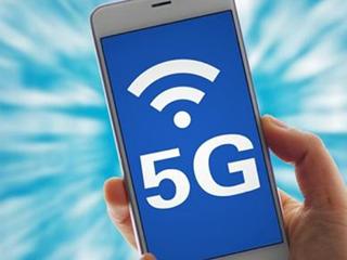 第一批5G手机正在靠近 业内却认为意义不大