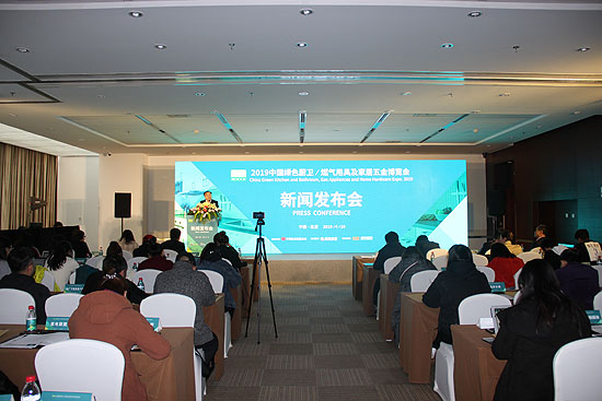 融入更多元素 中国绿色厨卫、燃气用具及家居五金博览会换新颜