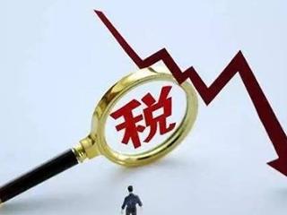 国家增值税下调 家电市场将迎来价格战?
