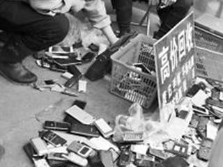 卖旧手机别忽略信息安全!