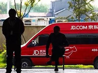 有料公司丨京东组织变革 黎明前的黑暗?