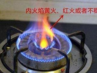 燃气灶燃烧不充分的原因及解决方法