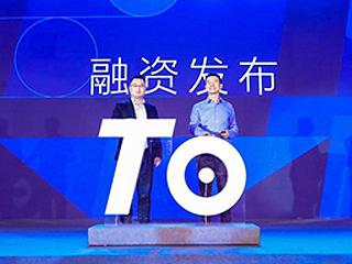 云视频平台小鱼易连获腾讯数亿元C轮投资