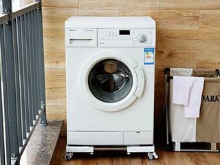 洗衣机装个底座有没有必要?