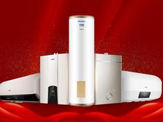 中怡康:海尔热水器取得线上4项第1