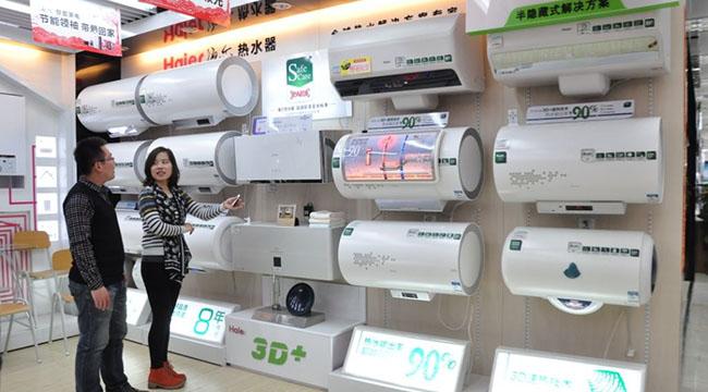 热水器替换购买近5成 有望成为行业下一增长点