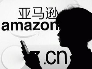 亚马逊中国业务调整 外商难以与本地企业竞争