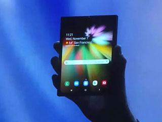 三星Galaxy Fold出师不利 可折叠手机还值得买吗?