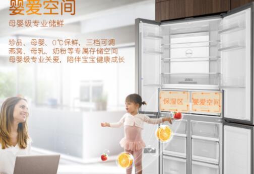 国美和你聊一款专为母婴家庭打造的高端冰箱