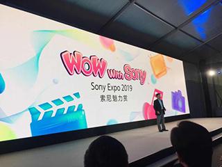 索尼中国董事长:不会放弃手机业务,但复兴还要几年
