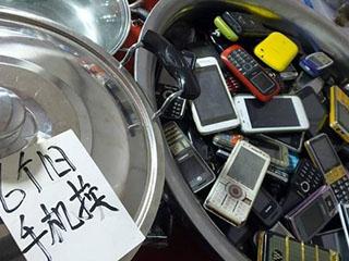 被回收的废旧手机到哪去了?看完涨知识了